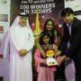001 DSF 2015 one kg Gold winner